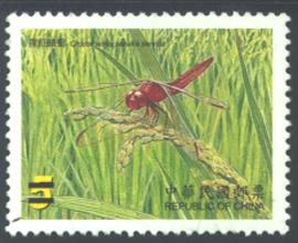 特491 臺灣蜻蜓郵票-水田蜻蜓