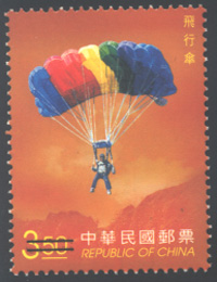 Sp.492  Outdoor Activities Postage Stamps (Issue of 2006)