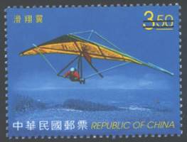(Sp. 492.2)Sp.492  Outdoor Activities Postage Stamps (Issue of 2006)