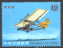 特492 戶外活動郵票(95年版)