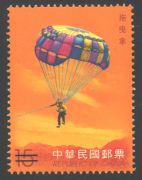 (Sp. 492.4)Sp.492  Outdoor Activities Postage Stamps (Issue of 2006)