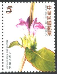 ( 特495.2)特495 臺灣原生花卉郵票