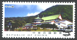 Sp.496 Taiwan Scenery Postage Stamps (Issue of 2006)