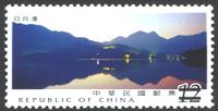 特496 臺灣風景郵票(95年版)