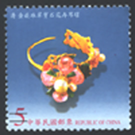 Sp. 498 Cing Dynasty Jewelry Postage Stamps