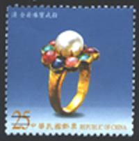 特498  故宮清代飾物郵票