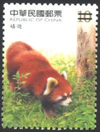 特501 可愛動物郵票—小貓熊