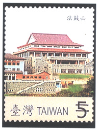 Sp. 503  Famous Works of Buddhist Architecture in Taiwan Postage Stamps