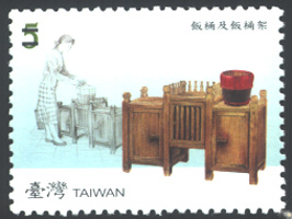 Sp.504 Implements from Early Taiwan Postage Stamps—Food Utensils