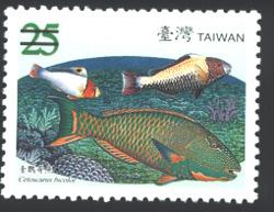 特506 臺灣珊瑚礁魚類郵票(96年版)