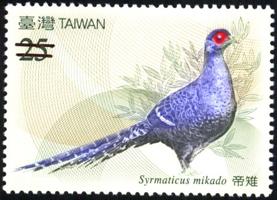 特516 帝雉郵票(續)