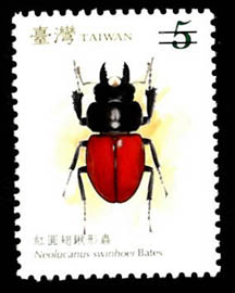Sp.520 Stag Beetles of Taiwan Postage Stamps