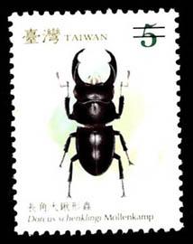 特520  臺灣鍬形蟲郵票