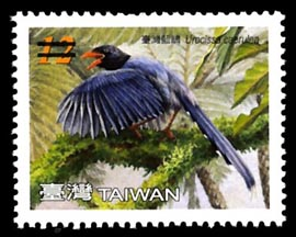 (Sp.522.3)Sp. 522 Conservation of Birds Postage Stamps — Taiwan Blue Magpie