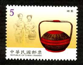 特527 臺灣早期生活用具郵票-禮器