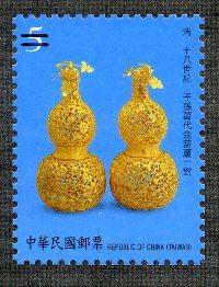 特532   古物郵票(98年版)
