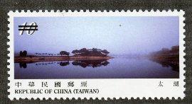 特533 風景郵票—金門篇