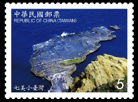 Sp.540 Scenery Postage Stamps - Penghu