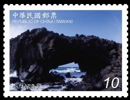 (特540.3)特540 風景郵票–澎湖篇
