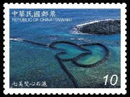 ( 特540.4)特540 風景郵票–澎湖篇