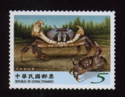 Sp.543 Taiwanese Crabs Postage Stamps (Issue of 2010)