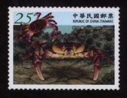 (特543.4)特543 臺灣蟹類郵票(99年版)