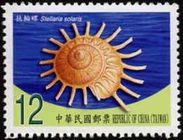 特551  臺灣貝殼郵票(第4輯)