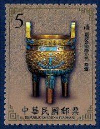 (特553.1)特553 古物郵票(99年版)