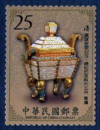( 特553.4)特553 古物郵票(99年版)