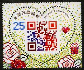 特556 情人節郵票(100年版)