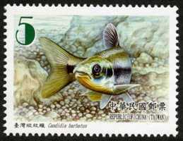 Sp.557 Fishes of Taiwan Postage Stamps (I)
