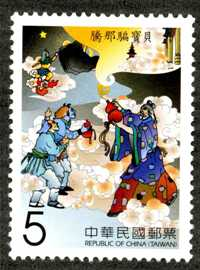 "Sp.562 Chinese Classic Novel ""Journey to the West"" Postage Stamps (Issue of 2011)"