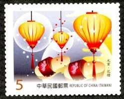 (特573.2)特573 傳統節慶郵票