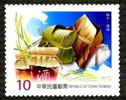 特573 傳統節慶郵票