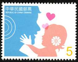 Sp.576 Familial Bond Postage Stamps