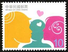 ( 特576.3)特576  親情郵票