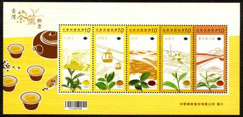 Sp.577 Teas of Taiwan Souvenir Sheet