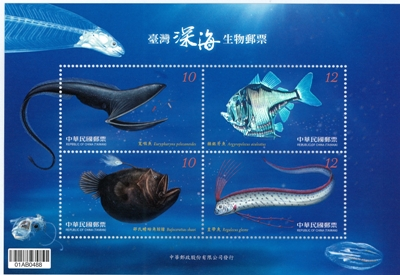 Sp.582 Deep-Sea Creatures in Taiwan Souvenir Sheets