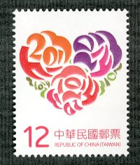 Sp.584 Valentine's Day Postage Stamps (Issue of 2013)