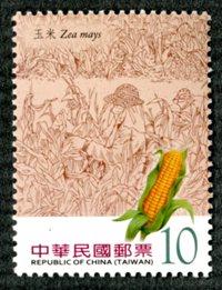 特585 糧食郵票-穀物篇