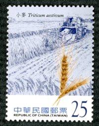 ( 特585.4 )特585 糧食郵票-穀物篇