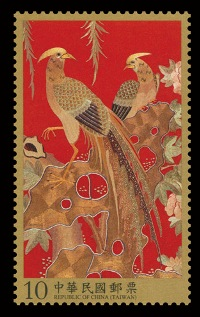 Sp.586 Qing Dynasty Embroidery Postage Stamps