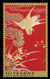 特586   清代刺繡郵票