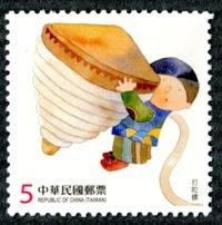 特587 童玩郵票(102年版)