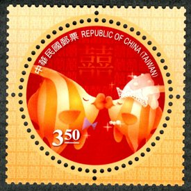 Sp.589 Congratulations Postage Stamps (Issue of 2013)