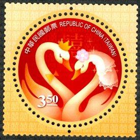 (特589.2)特589 祝賀郵票 (102年版)