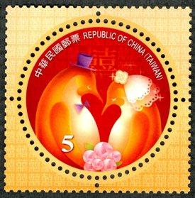 (特589.3)特589 祝賀郵票 (102年版)