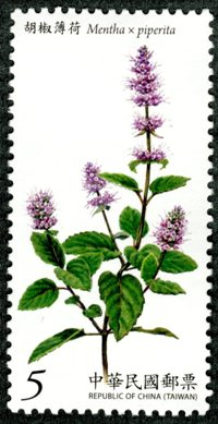 Sp.590 Herb Plants Postage Stamps
