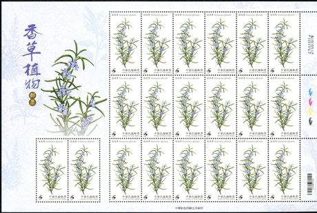 (Sp.590.2a)Sp.590 Herb Plants Postage Stamps
