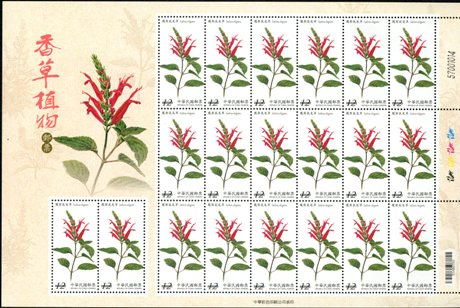 (Sp.590.3a)Sp.590 Herb Plants Postage Stamps